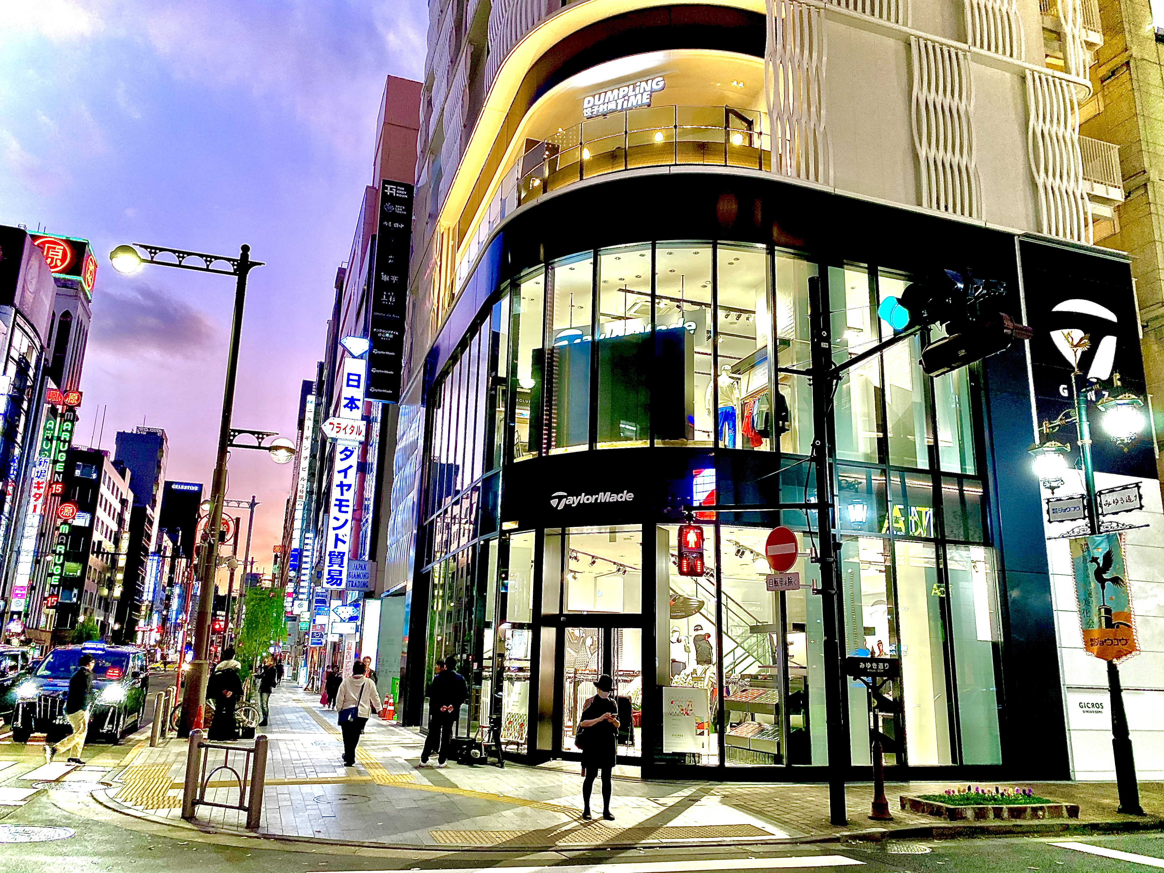 Taylormade flagship shop opens in Tokyo