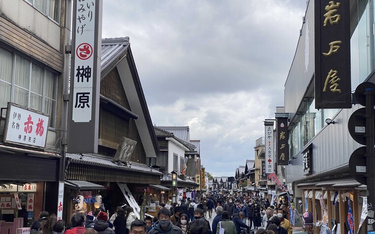 The Okage-yokocho in front of the Ise Jingu in Mie prefecture, Japan