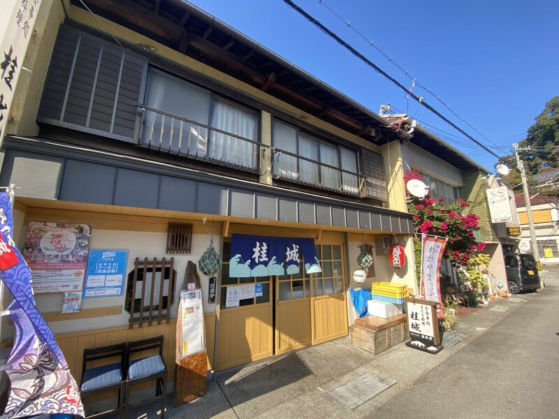 A photo of the front of Katsuragi Restaurant where we had the most amazing maguro meal while on a golf trip in Wakayama.